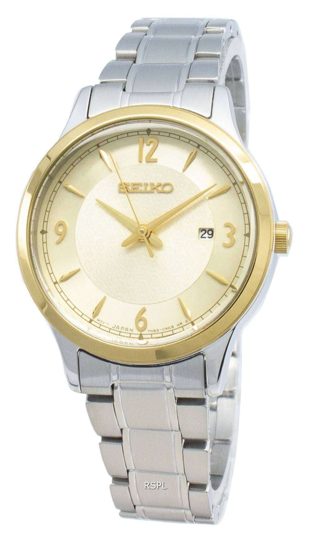 Seiko SXDH04P SXDH04P1 SXDH04 Special Edition Quartz Women's Watch